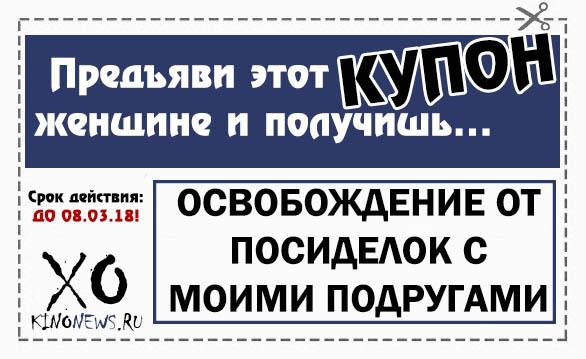 https://www.kinonews.ru/insimgs/2018/persimg/persimg78929_11.jpg