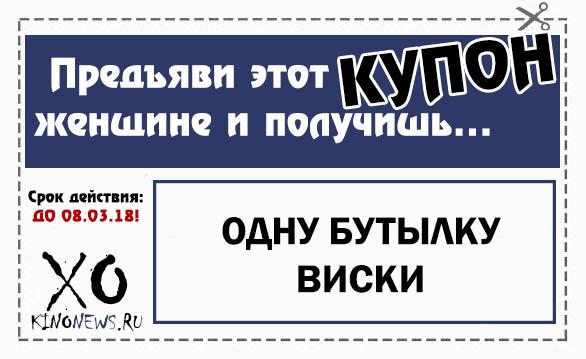 https://www.kinonews.ru/insimgs/2018/persimg/persimg78929_12.jpg