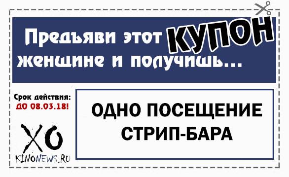 https://www.kinonews.ru/insimgs/2018/persimg/persimg78929_13.jpg