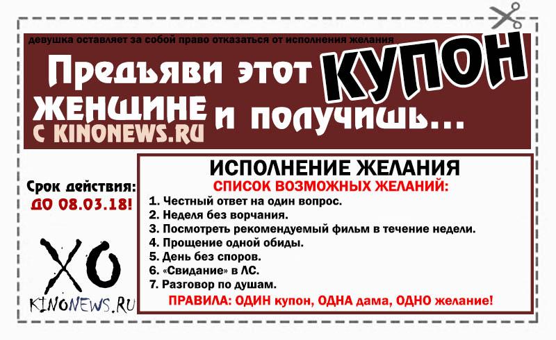 https://www.kinonews.ru/insimgs/2018/persimg/persimg78929_15.jpg
