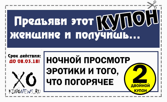 https://www.kinonews.ru/insimgs/2018/persimg/persimg78929_2.jpg