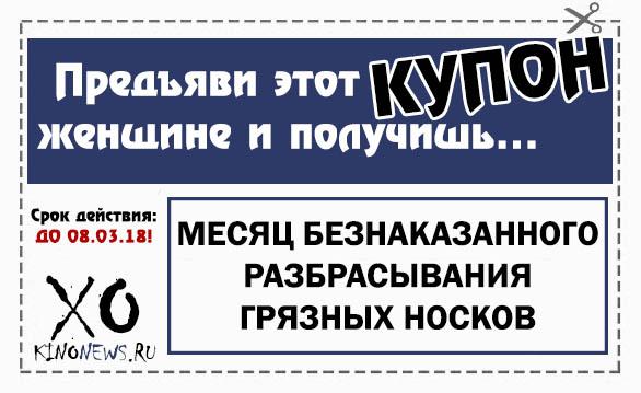 https://www.kinonews.ru/insimgs/2018/persimg/persimg78929_3.jpg