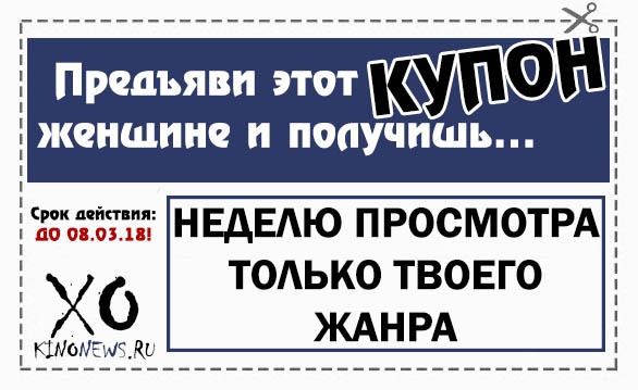 https://www.kinonews.ru/insimgs/2018/persimg/persimg78929_4.jpg