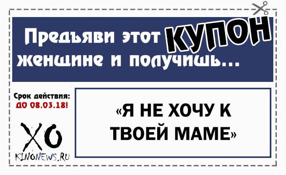 https://www.kinonews.ru/insimgs/2018/persimg/persimg78929_5.jpg