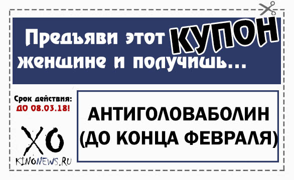 https://www.kinonews.ru/insimgs/2018/persimg/persimg78929_6.jpg