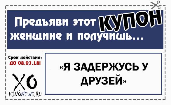 https://www.kinonews.ru/insimgs/2018/persimg/persimg78929_7.jpg