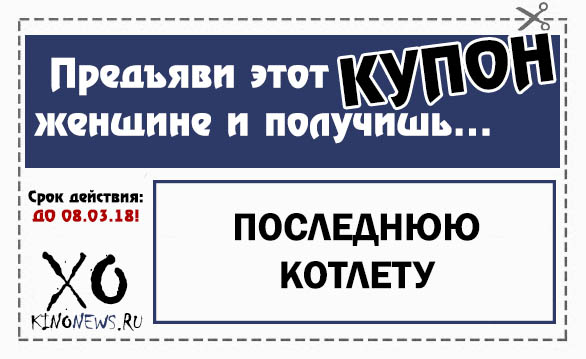 https://www.kinonews.ru/insimgs/2018/persimg/persimg78929_8.jpg