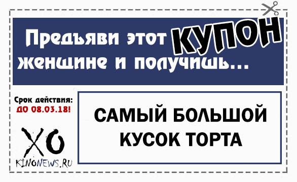 https://www.kinonews.ru/insimgs/2018/persimg/persimg78929_9.jpg