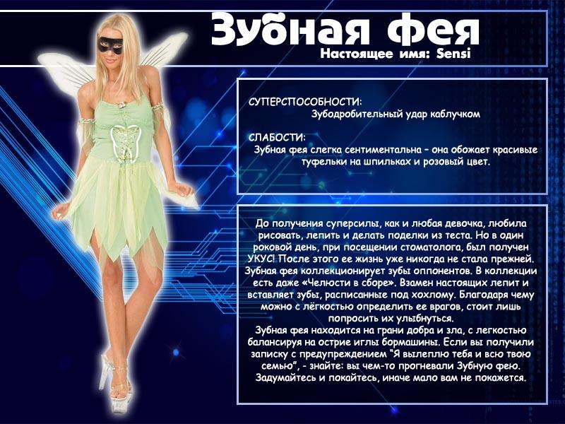 https://www.kinonews.ru/insimgs/2018/persimg/persimg80067_11.jpg