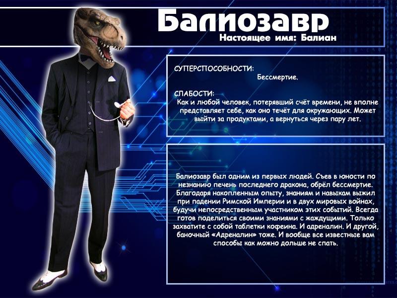 https://www.kinonews.ru/insimgs/2018/persimg/persimg80067_14.jpg