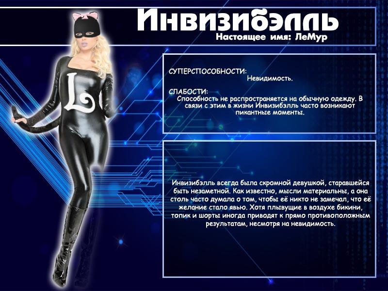https://www.kinonews.ru/insimgs/2018/persimg/persimg80067_15.jpg