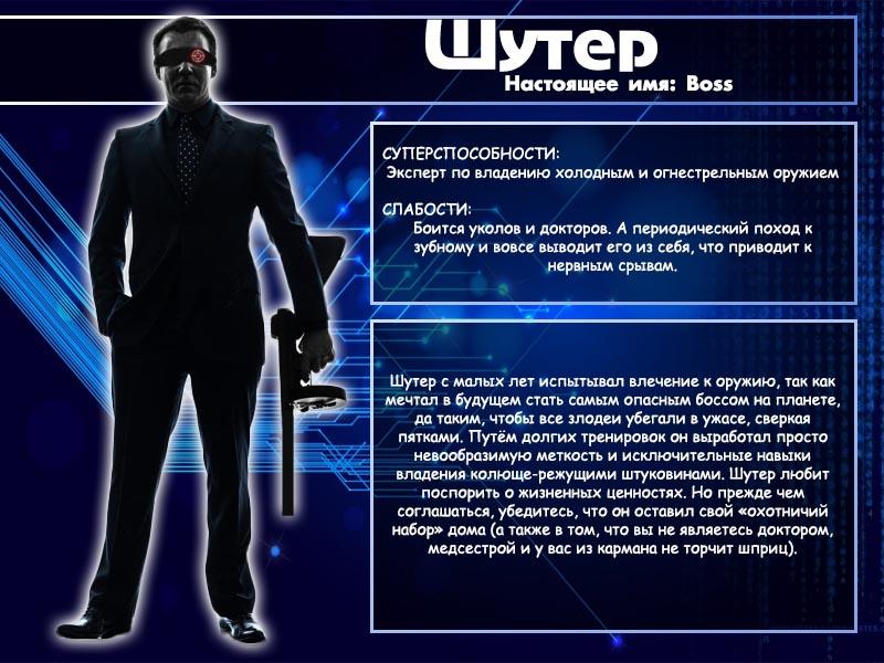 https://www.kinonews.ru/insimgs/2018/persimg/persimg80067_3.jpg