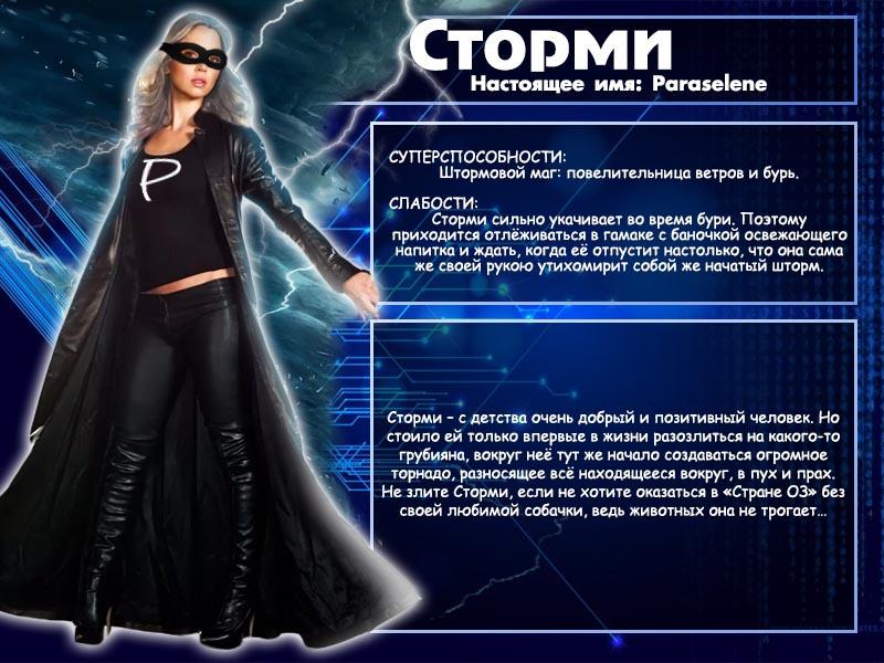 https://www.kinonews.ru/insimgs/2018/persimg/persimg80067_9.jpg