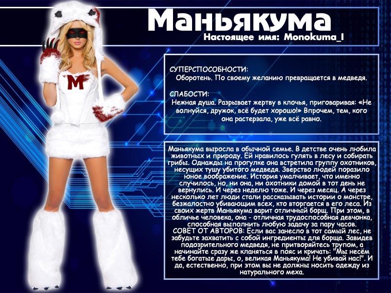 https://www.kinonews.ru/insimgs/2018/persimg/persimg80068_7.jpg