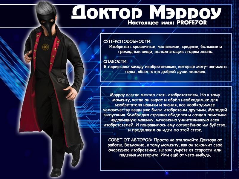 https://www.kinonews.ru/insimgs/2018/persimg/persimg80068_8.jpg