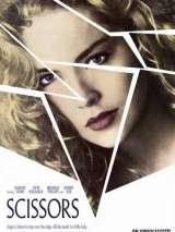 Ножницы / Scissors