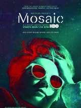 Мозаика / Mosaic