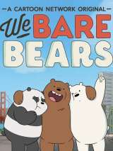 Вся правда о медведях / We Bare Bears