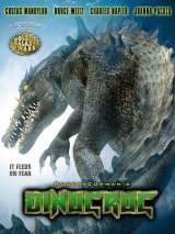 Динокрок / Dinocroc