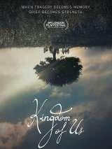 Наше королевство / Kingdom of Us