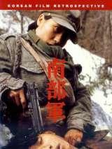Северокорейский партизан в Южной Корее / Nambugun