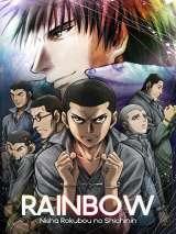 Радуга: Семеро из шестой камеры / Rainbow: Nishakubou no shichinin