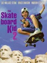 Скейтборд 2 / The Skateboard Kid II