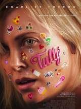 Талли / Tully