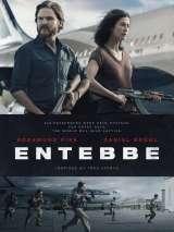 """Операция """"Шаровая молния"""" / Entebbe"""