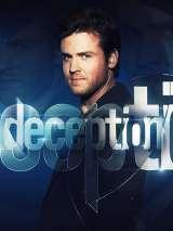 Хитрость / Deception