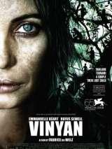 Душа / Vinyan