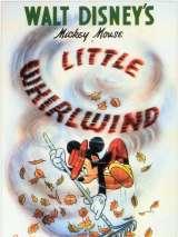 Маленький вихрь / The Little Whirlwind