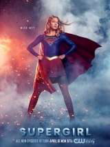 Супергерл / Supergirl