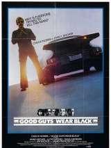Черные тигры / Good Guys Wear Black
