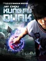 Баскетбол в стиле кунг-фу / Gong fu guan lan