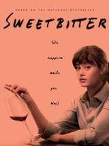 Сладкая горечь / Sweetbitter