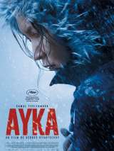 Айка / Ayka