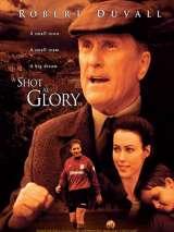 Цена победы / A Shot at Glory