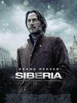 Профессионал / Siberia