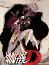 D: Охотник на вампиров / Kyûketsuki hantâ D