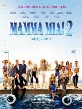 Mamma Mia! 2 / Mamma Mia! Here We Go Again