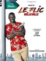 Шутки в сторону: Миссия в Майами / Le Flic de Belleville