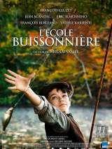 Как прогулять школу с пользой / L`ecole buissonniere