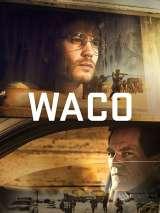 Трагедия в Уэйко / Waco