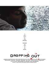Отвержение / Dropping Out