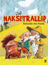 Муфта, Полботинка и Моховая Борода / Naksitrallid