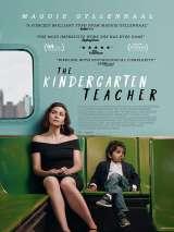 Воспитательница / The Kindergarten Teacher