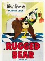Суровый медведь / Rugged Bear
