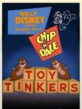 Любители игрушек / Toy Tinkers