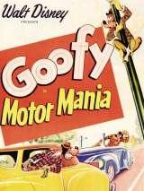 Страсть к мотору / Motor Mania